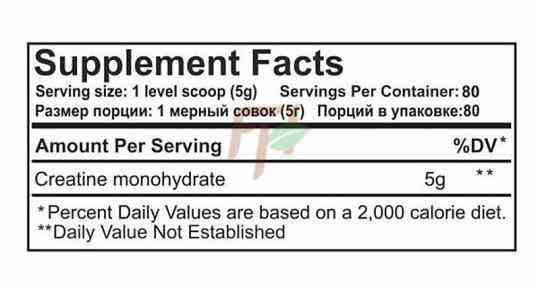 Creatine Monohydrate (400 g)