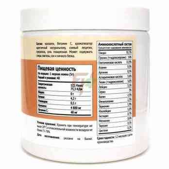 CMTech Native Collagen Powder состав