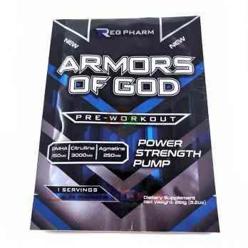 Armors Of God [Sample]