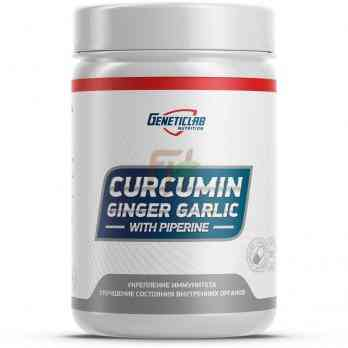 curcumin-ginger-garlic-geneticlab купить в Москве