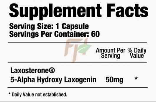 laxovar-phase-one-nutrition состав и цена
