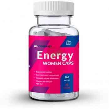 Cybermass Energy Women Caps - жиросжигатель энергетик для женщин