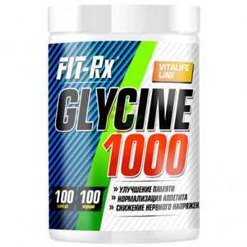 FIT-Rx Glycine 1000 100 капсул