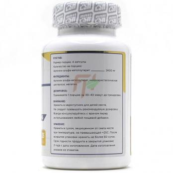 2SN AAKG 100 капсул 600 мг Состав
