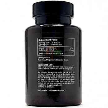 Cratus Labs Ibutamoren MK-677 - состав и описание