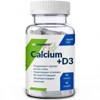 Cybermass Calcium + D3 (90 caps)