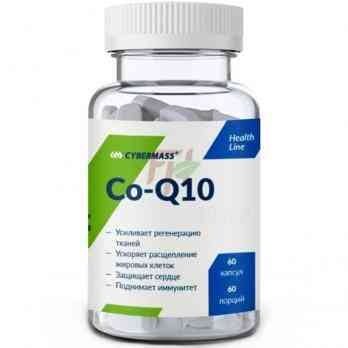 Cybermass Coenzyme Co-Q10 (100 mg 60 caps)
