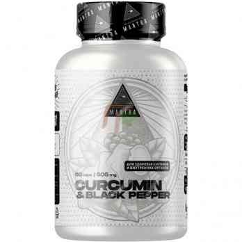 Biohacking Mantra Curcumin + Black Pepper (60 капсул)