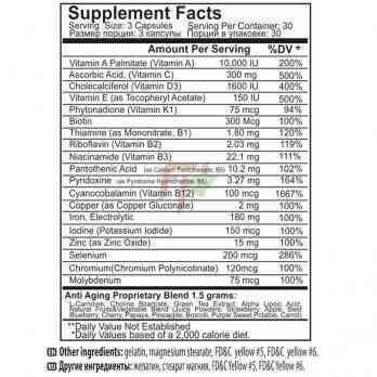 Витамины Life Balance - состав