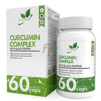NaturalSupp Curcumin Complex (60 капсул)