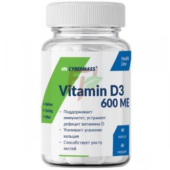 Cybermass Vitamin D3 (600 МЕ × 60 капсул)