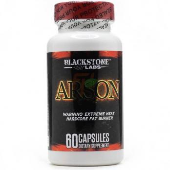 Жиросжигатель Blackstone Labs Arson