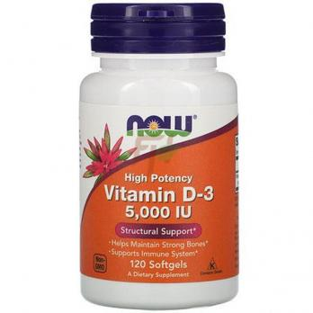 NOW Vitamin D-3 High Potency (5,000 IU × 240 капсул)