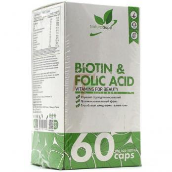 NaturalSupp Biotin & Folic Acid (60 капсул)