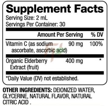 Biovia Elderberry with Vitamin C [капли] (состав)
