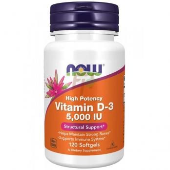 NOW Vitamin D-3 (5.000 IU × 120 капсул)