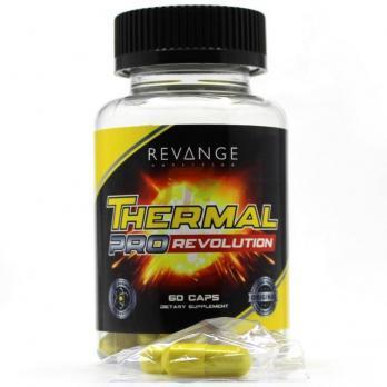 Revange Thermal Pro Revolution (2 капсулы)