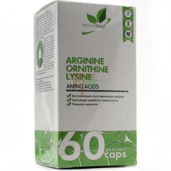 NaturalSUPP Arginine Ornithine Lysine (60 капсул)