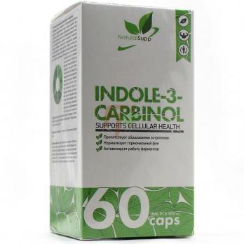 NaturalSUPP Indole-3-Carbinol (60 капсул)