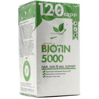 NaturalSupp Biotin (5000 мкг ×120 капсул)
