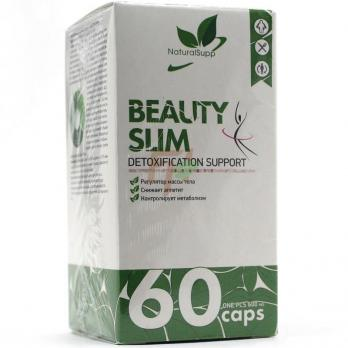 NaturalSupp Beauty Slim (60 капсул)
