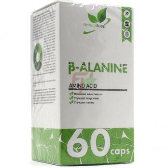 NaturalSupp Beta-Alanine (60 капсул)