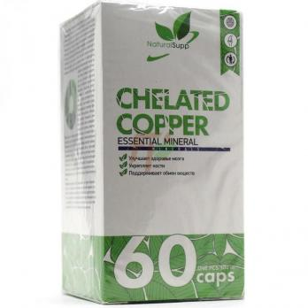 NaturalSupp Chelated Copper (3 мг × 60 капсул)