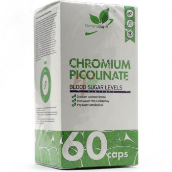 NaturalSupp Chromium Picolinate (200 мкг× 60 капсул)