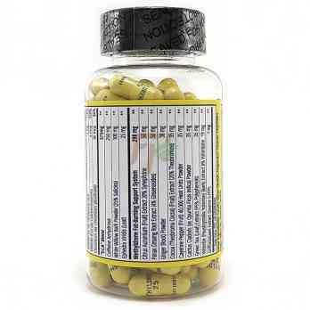 methyldrene-cloma-pharma-100 caps жиросжигатель