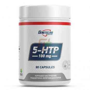 GeneticLab 5-HTP (100 mg × 90 caps)